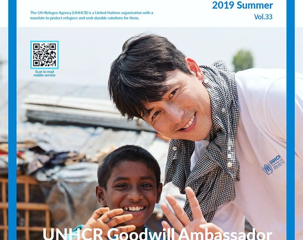 The Journey of passing Time and Space of Ambassador Jung Woo Sung