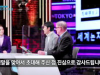 Videos of Talk shows on TV stations, National Communication channels of Korea.